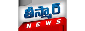 Teesmaar News